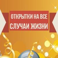 congratulation_vk