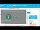 ITuber / Новости SEC и CFTC. Объединение Litecoina и Monero! Ежедневный Обзор Новостей о