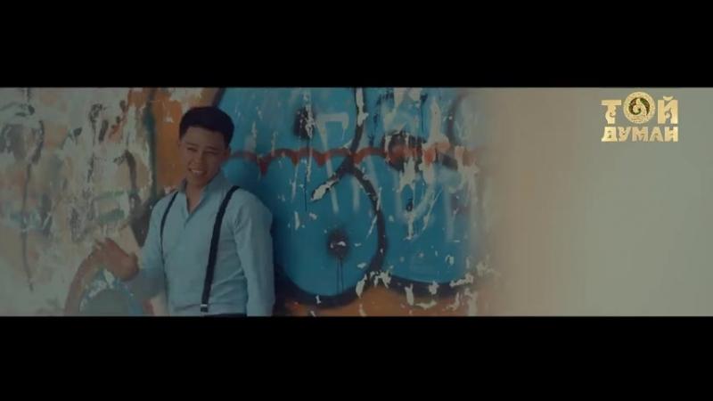 Қанат Досан - Өзінше (2018).mp4