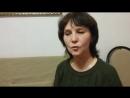 Отзыв о коучинге Коева от Прокопьевой Ирины, г. Якутск, 14 декабря. Запрос Определение своего направления