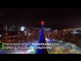 Самый большой ледовый городок в России находится в Перми!