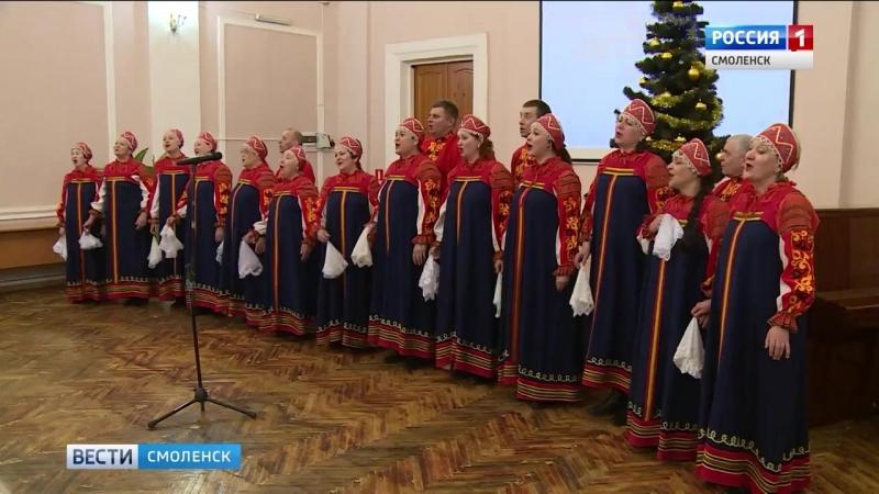 В Смоленске чествовали лауреата премии Исаковского