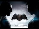 Бэтмен против Супермена На заре справедливости 2016