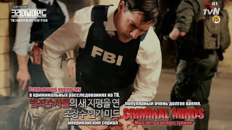 RUSSUB [Эксклюзив] коллекция жанров tvN! На этот раз, это ′Мыслить как преступник′!