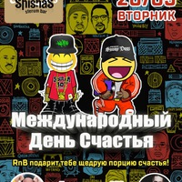 RnB ВТОРНИКИ by DJ York в Shishas Sferum Bar!