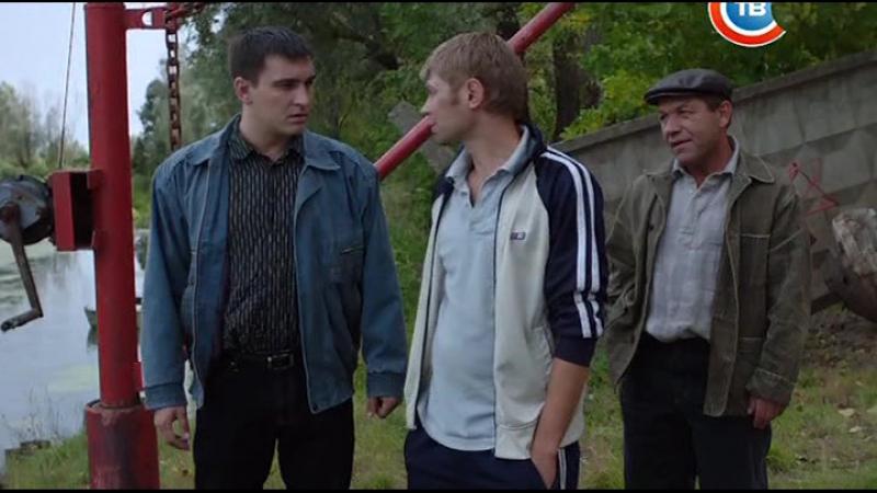 Государственная граница/Фильм 11-й: Смертельный улов (2015).1 серия