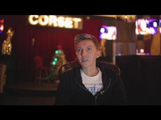 Алексей Гацко Путешествует за счет ОФФЛАЙН покера