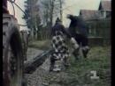Деревня Хлюпово выходит из Союза (1992) реж. А. Вехотко