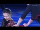 Madison Chock Evan Bates 2017 Cup of China EX