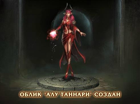 Фото №456239100 со страницы Oleg Klyuch