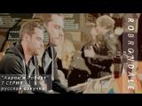 EMMERDALE: Аарон и Роберт | 7 серия | русская озвучка