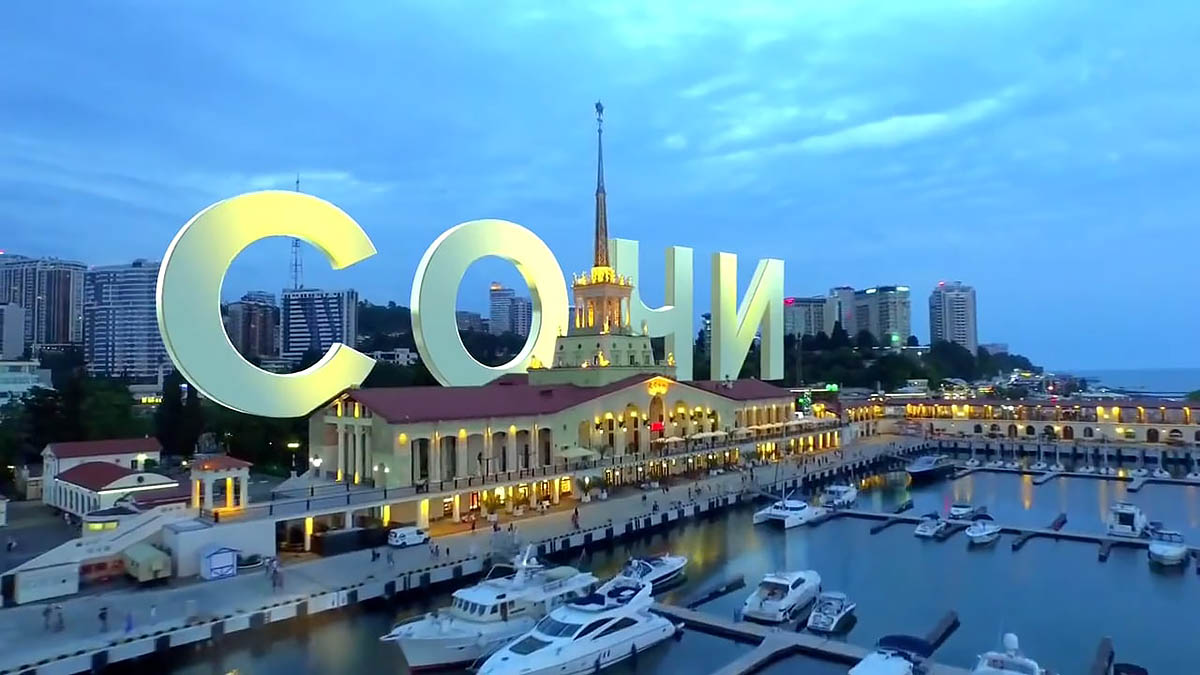 Россия, Сочи на 6 дней с перелётом и трансфером за 8247 руб. с человека!