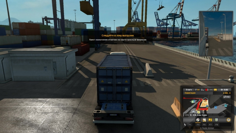 Euro Truck Simulator 2 02.18.2018 - 13.57.16.02_1 Идем на дальняк отвязанная скания