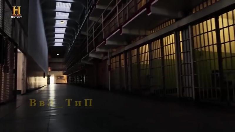 Знаменитая тюрьма Алькатрас Невозможный побег