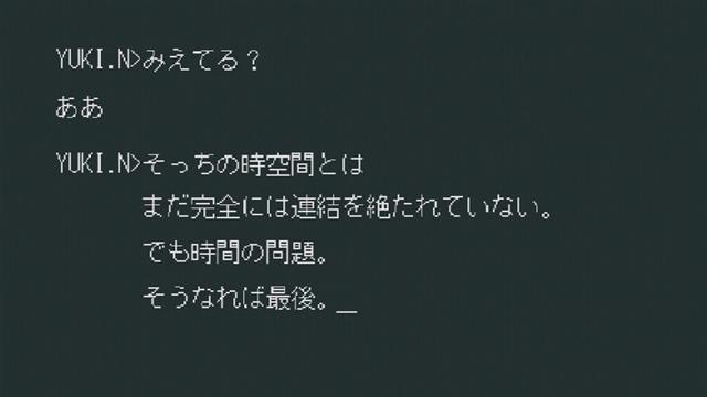 Меланхолия Харухи Судзумии VI Hfg5qLFx67M