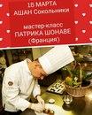 Елена Скворцова-Заика фото #33