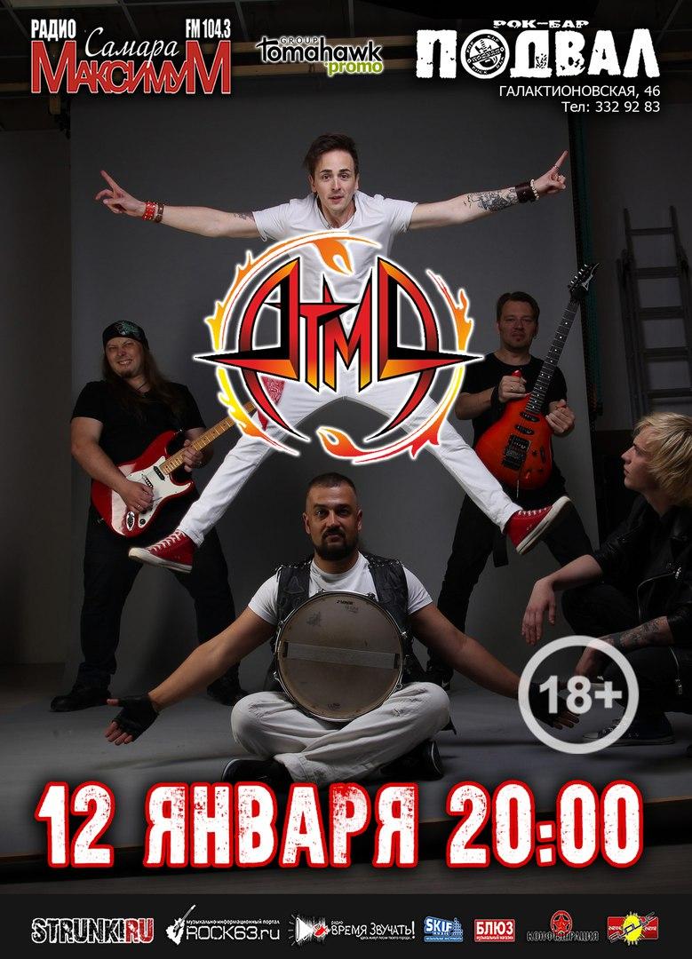 Афиша Самара Новогодний кавер-хит/COVEROCK/12.01/Подвал