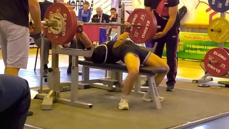 Чемпионат Калининградской области по пауэрлифтингу