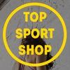 Спортивная одежда Тольятти|Самара|Top Sport Shop