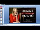 Оксана СоРодовникова live
