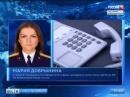 Уголовное дело о некачественном ремонте трапа в аэропорту Пулково закрыто в связи с примирением сторон