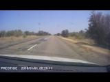Скорая на встречке! (23 секунда) Дорога от Волгограда до Быково, август 2017
