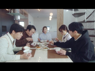 171221 Unexpected Heroes Ep 4