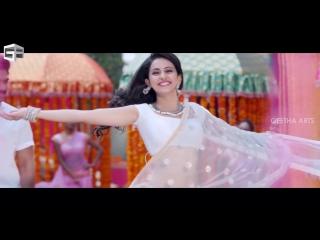 Athiloka Sundari Full Video Song ¦¦ Sarrainodu ¦¦ Allu Arjun , Rakul Preet, Catherine Tresa