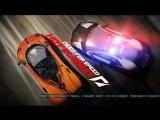 Гоняем в Онлайне | NFS Hot Pursuit 2010 | [Russian Stream]