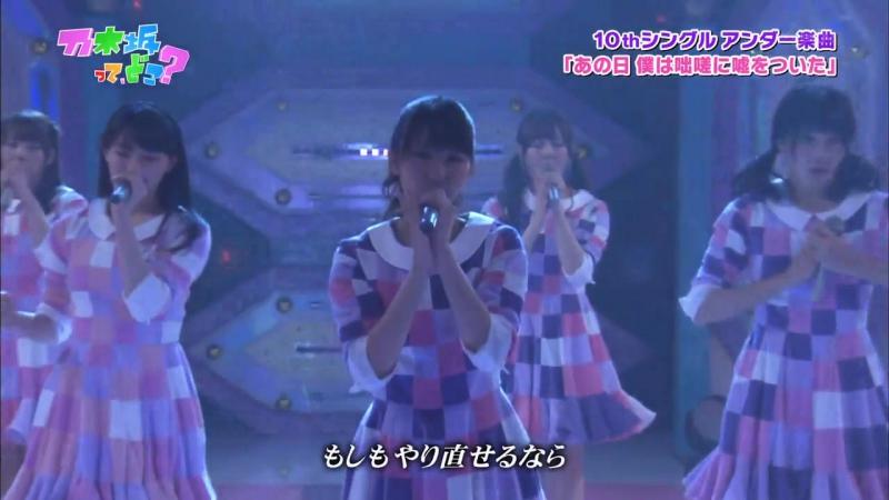 Nogizaka46 Under Members Ano Hi Boku wa Tossa ni Uso wo Tsuita @ 141012 Nogizakatte Doko