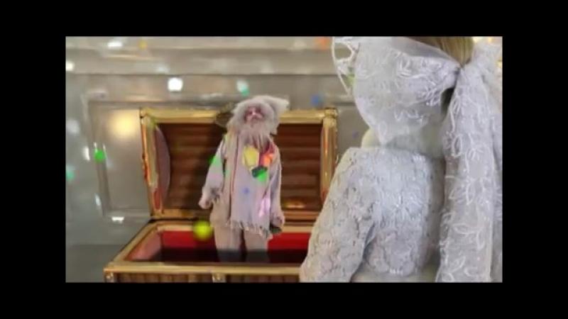 Сцена из детской сказки 'Волшебный будильник' - песня снегурочки.