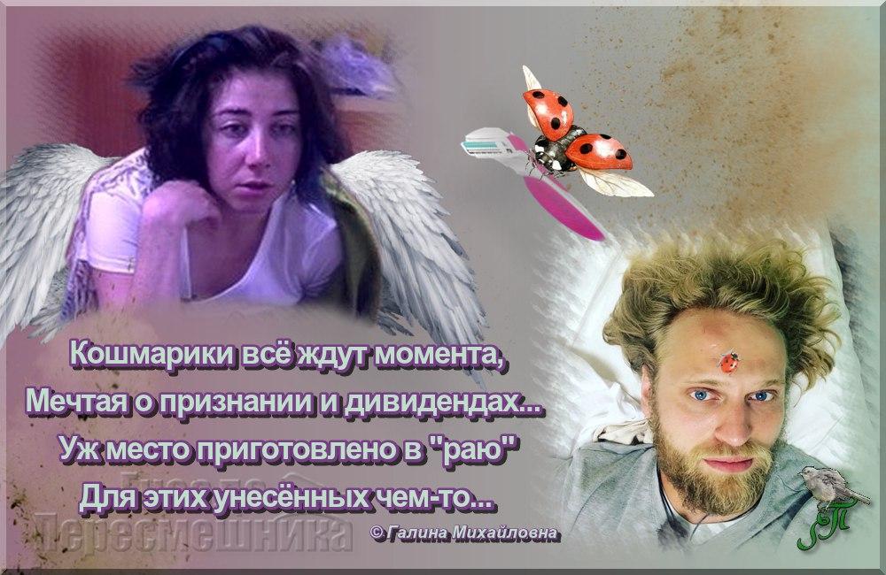 https://pp.userapi.com/c841637/v841637993/20a/CVXwRaceVo0.jpg