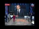 60 минут. Ток-шоу с Ольгой Скабеевой и Евгением Поповым от 18.09.17