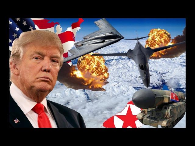 США готовит население страны к Ядерному противостоянию с КНДР.Россия может полу...