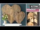Поделки из дерева своими руками Деревянный декор для дома интересные идеи