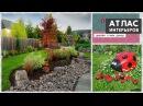 Камни в саду. Ландшафтный дизайн участка, украшения для сада и поделки из камней....