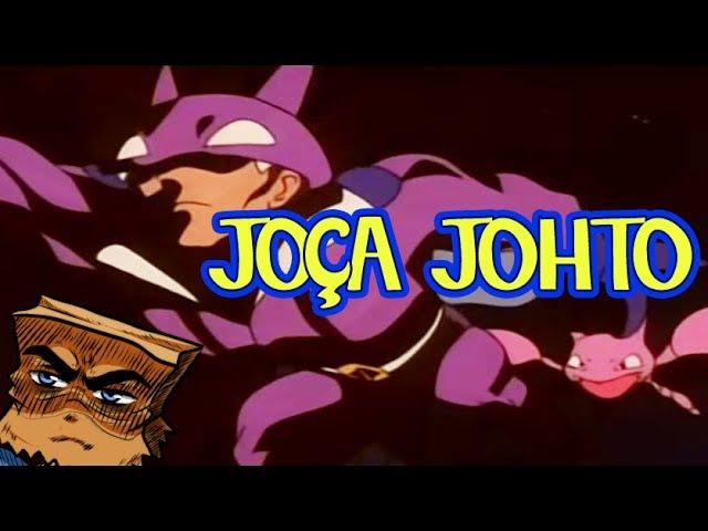 Falando Filler: Joça Johto (5) - O Pokémon que merecemos, mas não o que precisamos