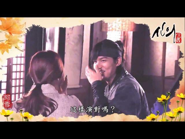 【信義MV】花絮剪輯(情非得已版)My Forever Imja Couple (BTS II)