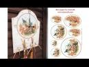 DIY Vintage Wall Clock - Decoupage Tutorial
