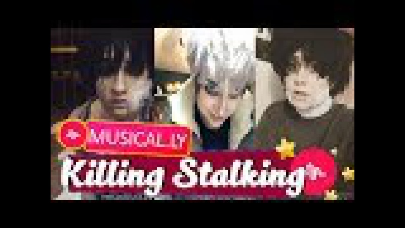 ● Killing Stalking Cosplay Salt Queen Lowcash And Many More