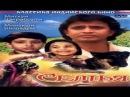 Семья Индийский фильм митхун чакраборти