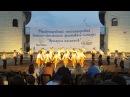 Гала концерт Ярмарка Талантов 2017 Ансамбль YILDIZLAR