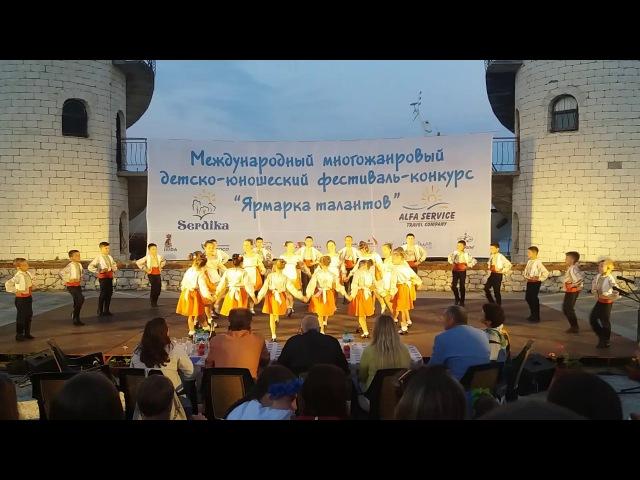 Гала-концерт Ярмарка Талантов 2017. Ансамбль YILDIZLAR.