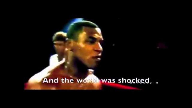 Inspirational James Buster Douglas vs Iron Mike Tyson