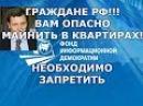 ОЧЕРЕДНАЯ ИНИЦИАТИВА ЗАПРЕТА МАЙНИНГА В РФ