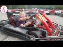 Картинг в Болгарии курорт Албена Алиса катается на гоночной машинке развлечени ...