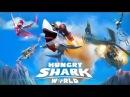 Hungry Shark World Hack Coins and Gems / All Shark unlocked 2017