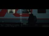 Баста feat. Тати - Фонари (добавлено Прайд Иркутск)