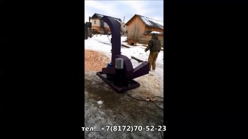 Щеподробилка ЩДС-8 (рубительная машина, дробилка дерева в щепу)