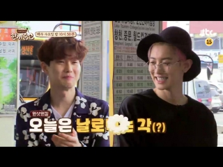 170705 EXO Chanyeol & Suho @ Lets Eat Together preview